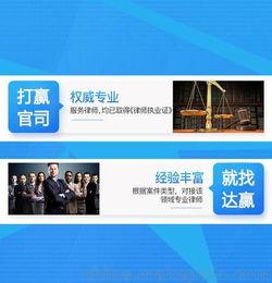 上海劳动纠纷案例分析