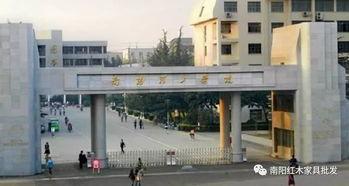 河南在鄭州的二本大學有哪些