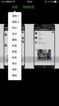 苹果手机微信视频怎么开美颜,苹果微信视频通话美颜第2张-我爱代挂网