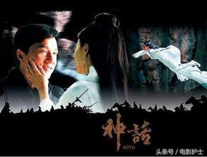 成龙历险记中文版-小游戏攻略