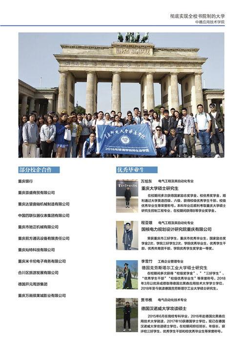中国邮电大学有哪些 成人高考