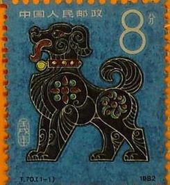 属狗的天蟹座女生今年的运势(2010年属狗的天蝎座女生星座事业运势)