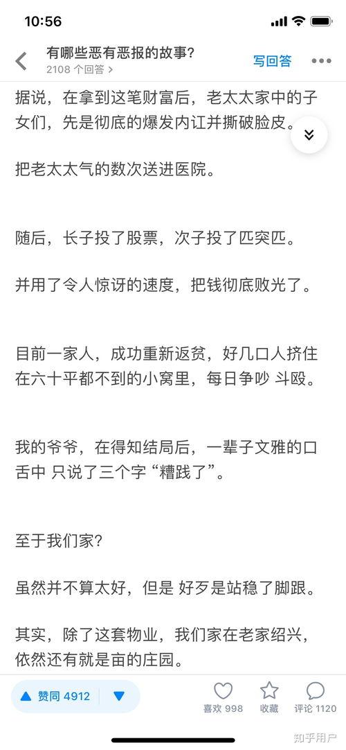 恳求:命理 八字 姓名:刘明明 性别:女 生日:阳历1981.06.12. 晚上8(张