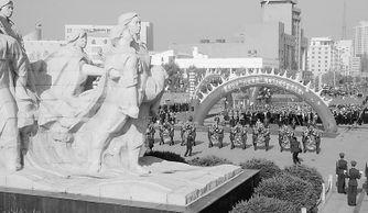 牡丹江市纪念 八女英烈 殉难70周年