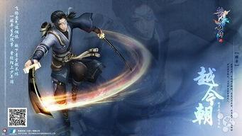 仙剑六 及 轩辕剑外传 登陆Xbox One