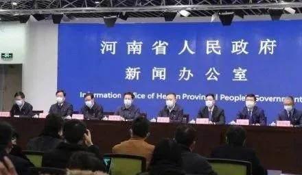 河南省14个省辖市和济源示范区确诊病例清零