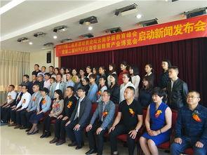 云南哪些大学幼教专业较好的 自学考试