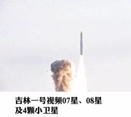 赞美中国航天的优美句子