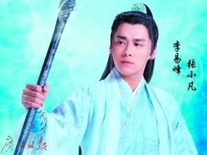《青云志》剧照-青云志 要分季播出 第二季10月上线