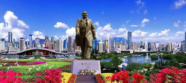 中国哪些地区五行属火,哪些城市都是越详细越好(五行属火的行业)