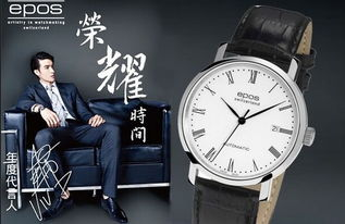 晗最贵的手表9000万 鹿晗手表9000万 欧米茄最贵的手表 全球最贵的手表 大狼网