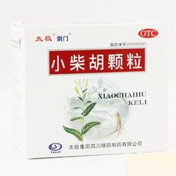 小柴胡颗粒:能治10种病,仅1%的中医人知道