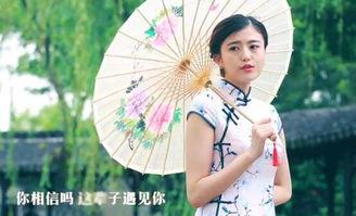苏大校花旗袍热舞 视频美景俨然一副水墨画卷令人赞叹