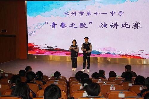 学校办演讲比赛的活动背景