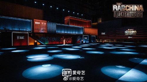 中国新说唱2020实力选手集结打响冠军争夺战