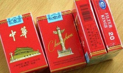 中华烟官网(中华烟价格表图)