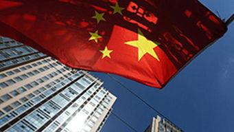 外媒热议中国改革号角频吹别低估了中国的创新潜力
