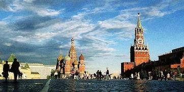 莫斯科的風水怎樣
