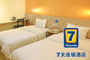 加盟7天连锁酒店大概需要多少钱