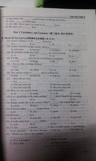 英语六年级上册第2单元知识点总结