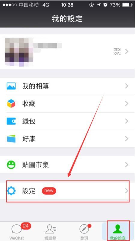 微信解封号码号码