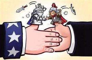 美媒透露中方计划从美进口数额贸易战还会打起来吗