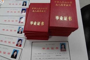 初中水平怎么提高学历,初中文凭可以读大专吗插图