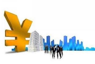 企业贷款资料(款申请程序:1、中小)