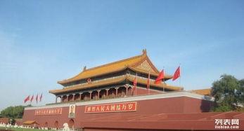 惠州飞北京旅游6天攻略