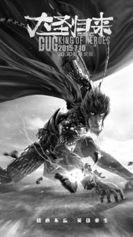 《诺亚大陆-圣剑归来》游戏评测