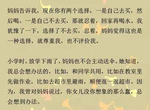 735分清华学霸倾吐8大忠告给中国家长,令无数家长幡然悔悟