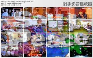 131027 Beast Night Shuffle 中字