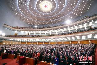 全国政协十三届一次会议闭幕3