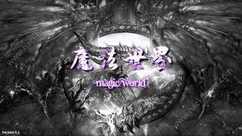 魔法世界3D官网下载,魔法世界3D官网正版最新手机游戏 magicworld V1.0