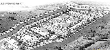 226*500图片:茂南区污水处理厂9月动工建设 总投资7500万元