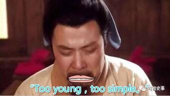 刘备为什么能通过诸葛亮的面试 才不是靠炫富和戏精