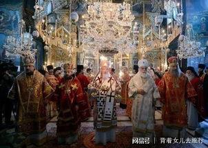 全球唯一的神权共和国 1000年来与世隔绝