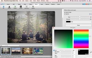 PhotoPad图片编辑器app PhotoPad图片编辑器mac版app官方免费下载 下载之家