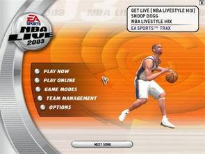 NBA Live 2003简体汉化中文版单机游戏下载,单机版,游戏介绍,配置,截图,攻略秘籍 2345单机游戏