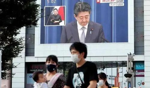 当地时间8月28日,日本首相安倍晋三宣布辞去首相职务.