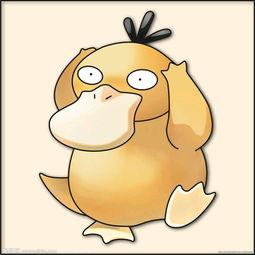 神奇宝贝的图片 四十一 可达鸭 猴怪及进化 汤圆创作