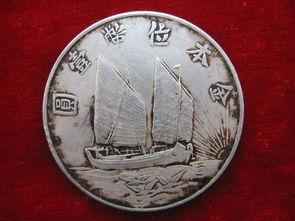 知道如何辨别你手中的银元银币真假吗?  银元真假对比鉴定图片