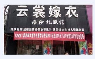 美容院五一劳动节促销活动方案