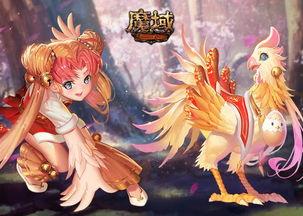 绝色双姬造型披露 魔域 绝版鸡年兽如期来袭