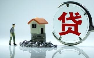 房贷年利率是多少(2013年建设银行的)