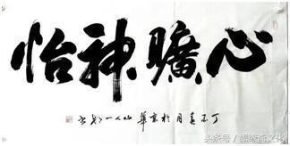 岳阳楼记书法作品欣赏(岳阳楼记草书作品)_1603人推荐