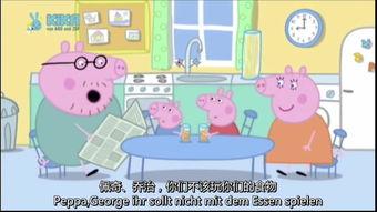 社交网络捧红小猪佩奇 品牌方要在中国开主题游乐场