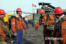 山西王家岭煤矿透水事故遇难人数上升到12人