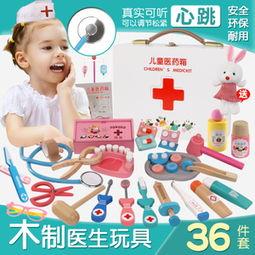 儿童打针玩具